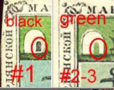 Основное различие: цвет двери кибитки