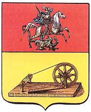 Герб Богородского уезда Московской губернии