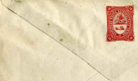 Долговой конверт Богородской земской почты