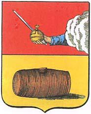 Герб Вельского уезда