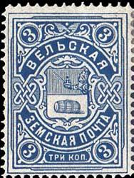 Земская марка Вельского уезда