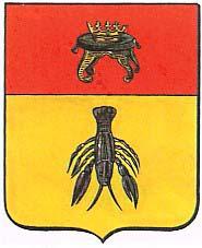 Герб Весьегонского уезда