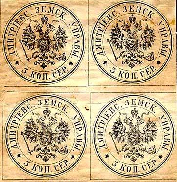 Квартблок марок Дмитровского уезда