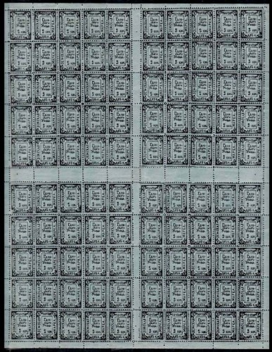 Полный лист марки №8