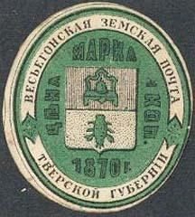 1873 год. Второй выпуск.