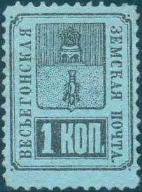 1883 и 1891 гг.