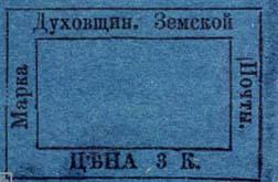 Тип 4