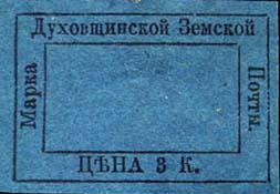 Тип 5