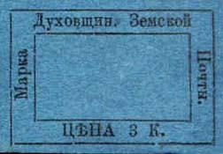 Тип 8
