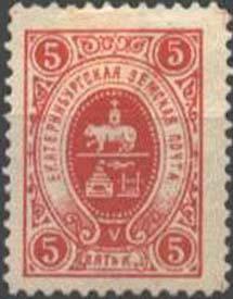 1907. Екатеринбург №4