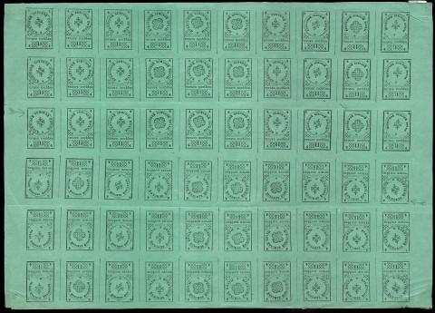 1880. Марки №3 в листе