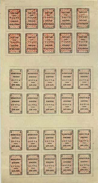 Лист марок №7