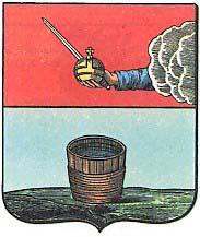 Герб Кадниковского уезда