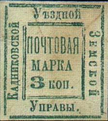 Кадников №7 (1882)
