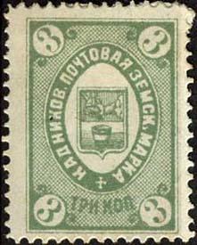 Марка образца 1883 года