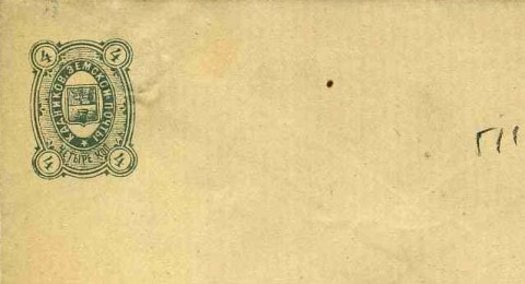 Земский конверт