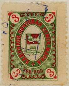 Марка образца 1890-1900 годов.