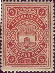 1903-1916. Марки изготовления ЭЗГБ.