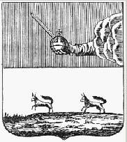 Герб Яренского уезда