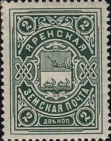 Печать типографии ЭЗГБ