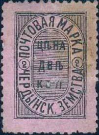 1889. №1