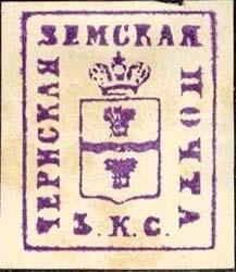 Экземпляр фиолетового цвета в каталоге не отмечен