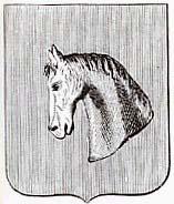 Герб Ясского уезда