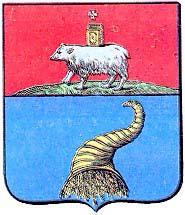 Герб Кунгурского уезда