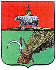 Герб Камышловского уезда
