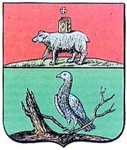 Герб Красноуфимского уезда