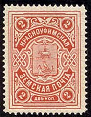 1901. Выпуск ЭЗГБ (№3)
