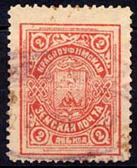 Местный выпуск №4 (1904-06)