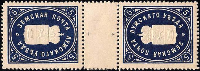 1878-81. Тет-беш №9