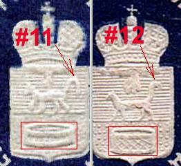 Четвертый и пятый выпуск. №№11 и 12.
