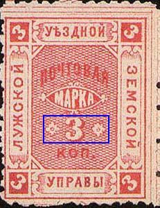 1886-1891. Шестой выпуск. №13.