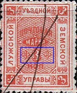 1886-1891. Седьмой выпуск. №15.