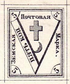 1871. Мариуполь №1
