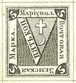 1872-75. Мариуполь №2