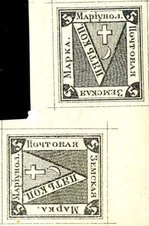 1873-75. Мариуполь №2 вышел в двух изданиях. Отличия: немного в цвете и в построении листа.