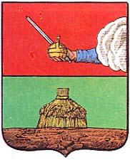 Герб Никольского уезда