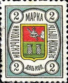 1903. Типография Кушнерева.