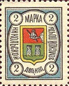 1906. Типография Нейбергера.