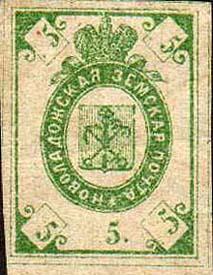 1870. Первый выпуск Новоладожского уезда. №1 (Чучин).