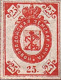 1870. Первый выпуск Новоладожского уезда. №3 (Чучин).