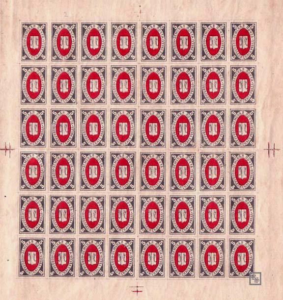 1883. Полный лист последнего выпуска.
