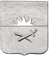 Герб Новомосковского уезда
