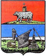 Герб Оханского уезда