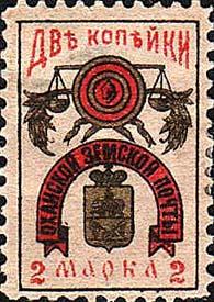 1891. Оханск №7