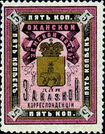 1891. Оханск №9