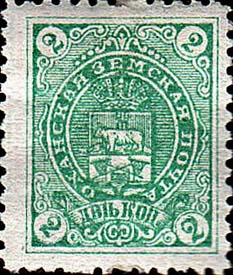 1895. Оханск № 14
